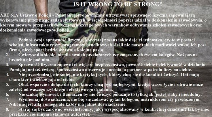 Is it wrong to be strong?
