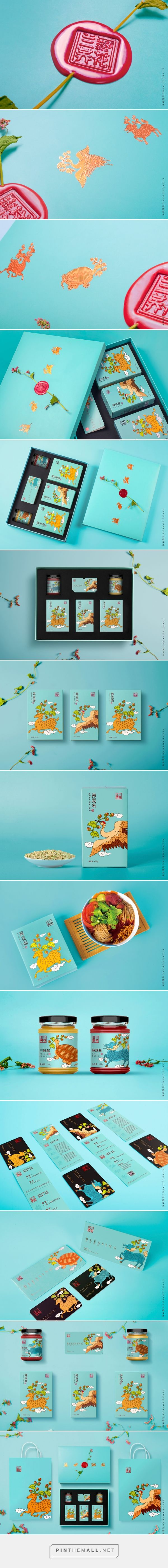 LANQIAOHUA food packaging design by Xiangaopeng - http://www.packagingoftheworld.com/2017/09/lanqiaohua.html