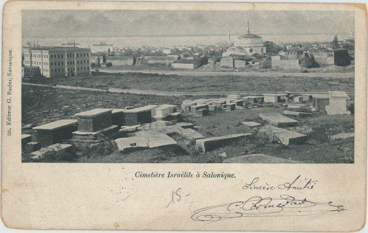 Θεσσαλονίκη, Ισραηλίτικο κοιμητήριο