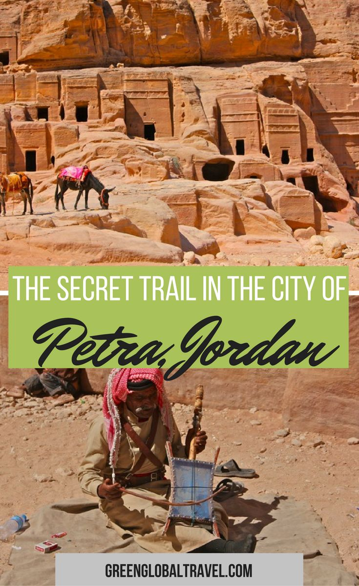 Read about our visit to Jordan's ancient City of Petra! | Al Khazneh | The Treasury | facades | UNESCO World Heritage Site | Painted Room | koka |
