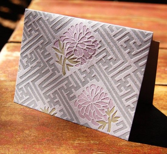 "Old Lattice Letterpress Cards from the ""My Sons"" collection by Wild Ink Press"