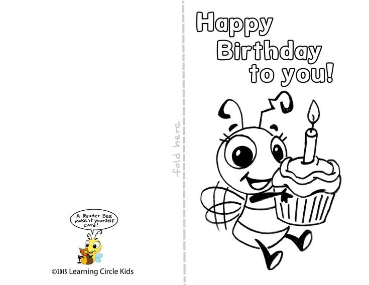 57 best PRINTABLE CARDS images on Pinterest Printable cards - free birthday card printable templates