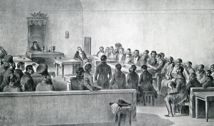 Public assembly, Bucharest (1839)