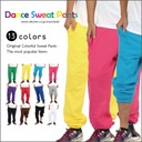 13 colors of sweatpants including sweat shirt underwear yellow and Green who produced the voice of the dance team where empty full color got a lot of looks for the cause