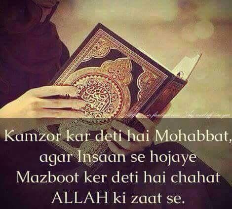 ibn al khattab quotes