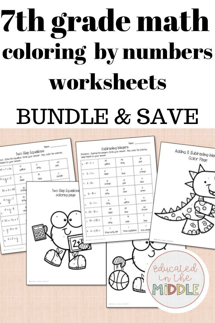7th grade math worksheets (color by number) 7th grade