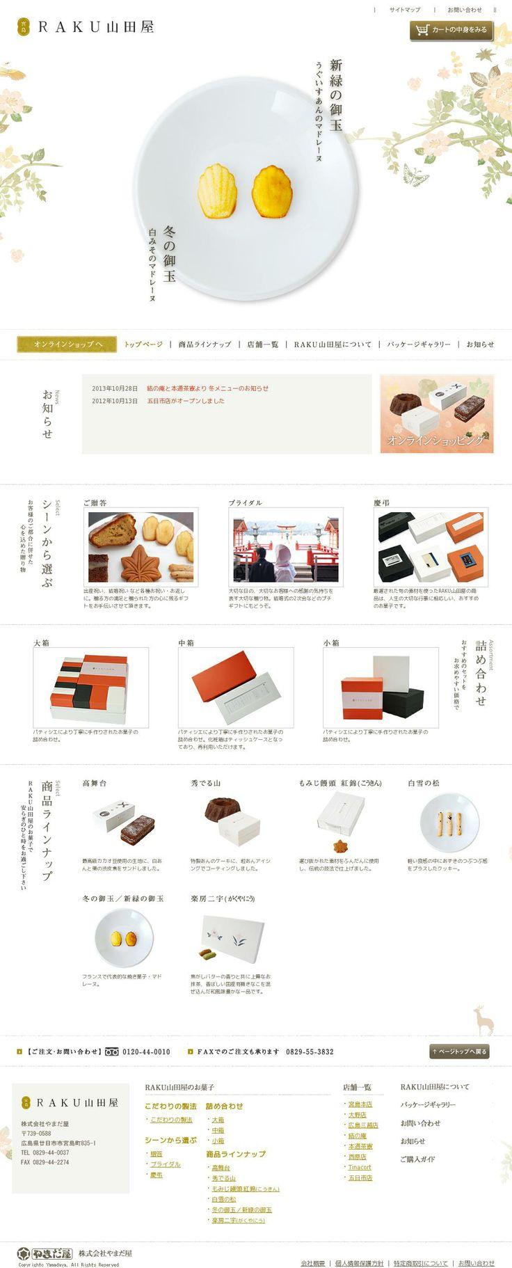 The website 'http://www.raku-yamadaya.jp/' courtesy of @Pinstamatic (http://pinstamatic.com)