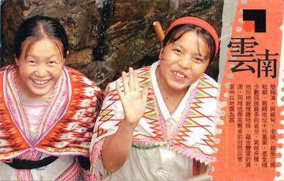 CHINA (Yunnan) - A bright smile