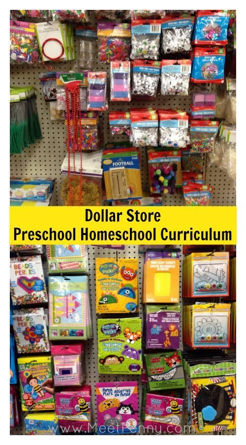 Planning to homeschool your preschooler doesn't need to be expensive. You can have a dollar store preschool curriculum and have an awesome homeschool year.
