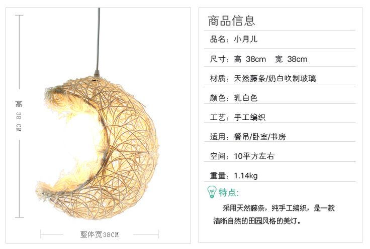 FREE SHIPPING Bohemia fashion rustic pendant light 3002 living room lights kitchen lamp lighting-in Pendant Lights from Lights & Lighting on Aliexpress.com | Alibaba Group