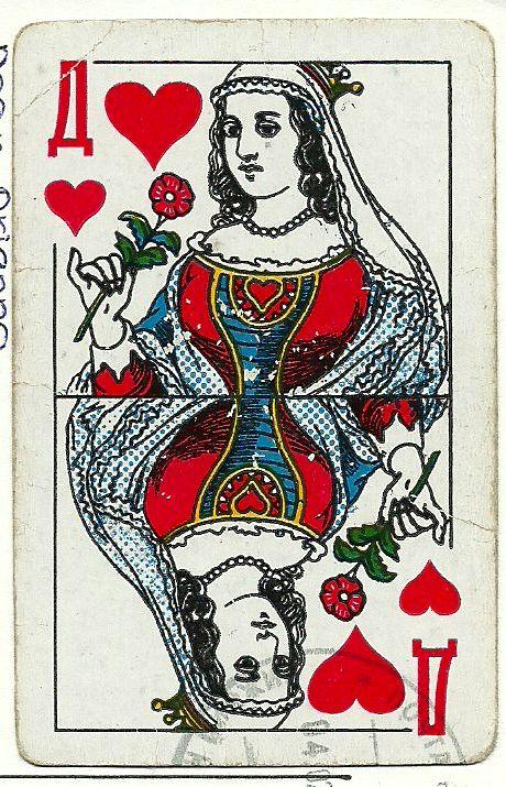 Картинка дама червовая