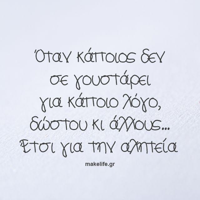 #quoteoftheday #life