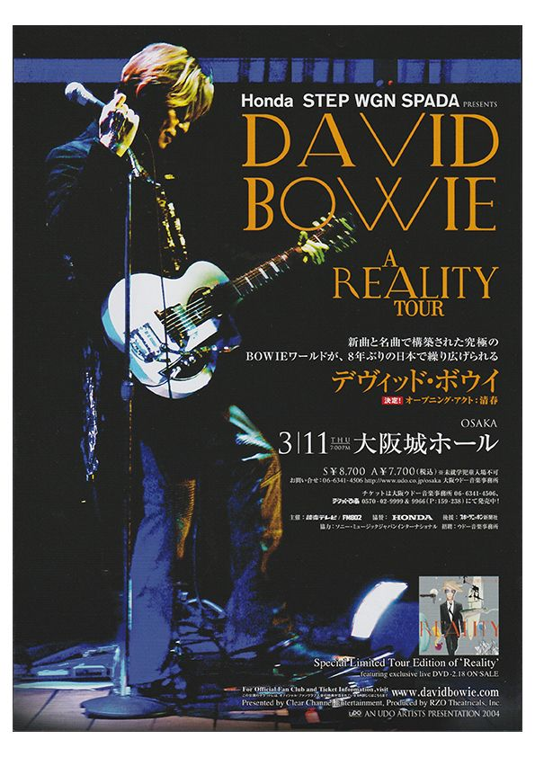 Remembering David Bowie Tour Poster