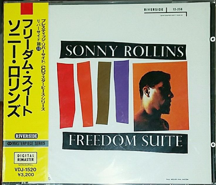 Rollins Sonny - Freedom Suite  Ed. Japan  - CD  Nuovo Sigillato