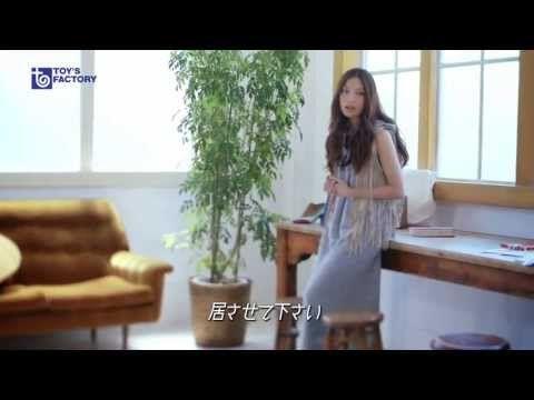 「ラスト・シンデレラ」挿入歌 Rihwa(リファ)「Last Love」ミュージックビデオ(short ver.) - YouTube