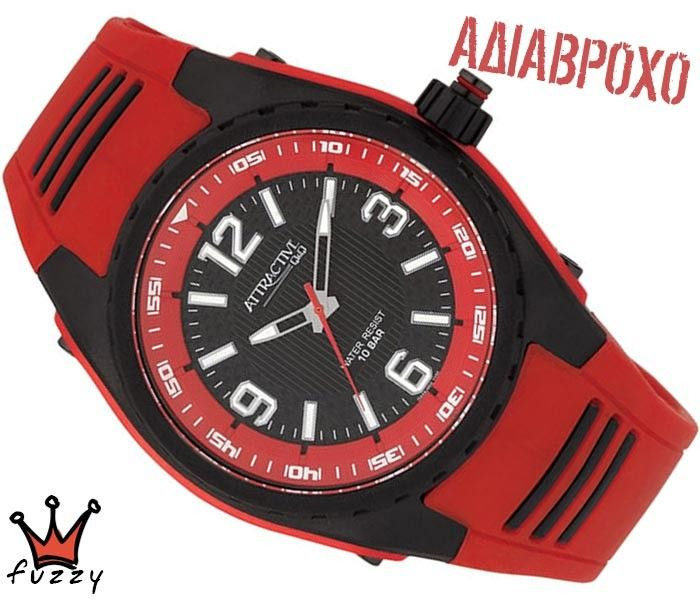 Q&Q ανδρικό ρολόι (R450-07)