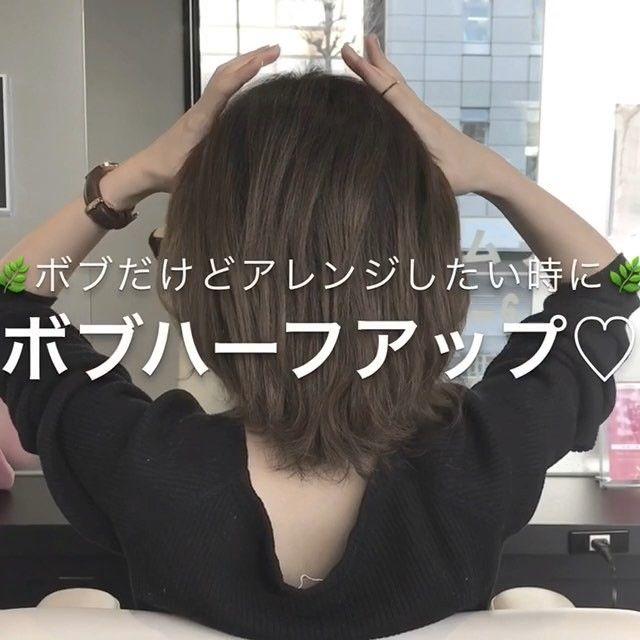 Erikoさんはinstagramを利用しています セルフアレンジ第178弾