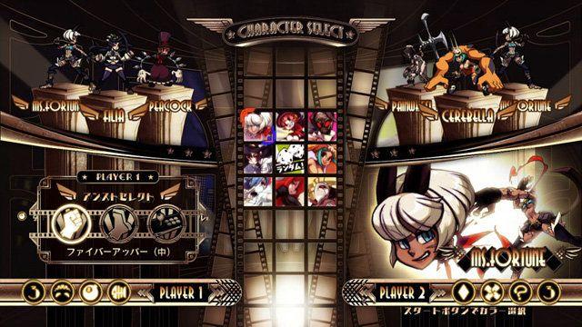 遂に日本上陸!海外発の2D格闘ゲーム『スカルガールズ(Skullgirls)』プレイレポ | Game*Spark - 国内・海外ゲーム情報サイト