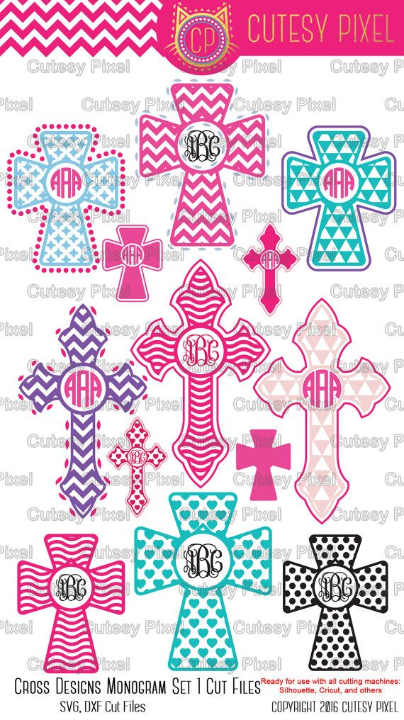 Cross Designs Monogram Frames This is Digital artwork ready for immediate download and ready to be use on such software as Cricut Design Space,