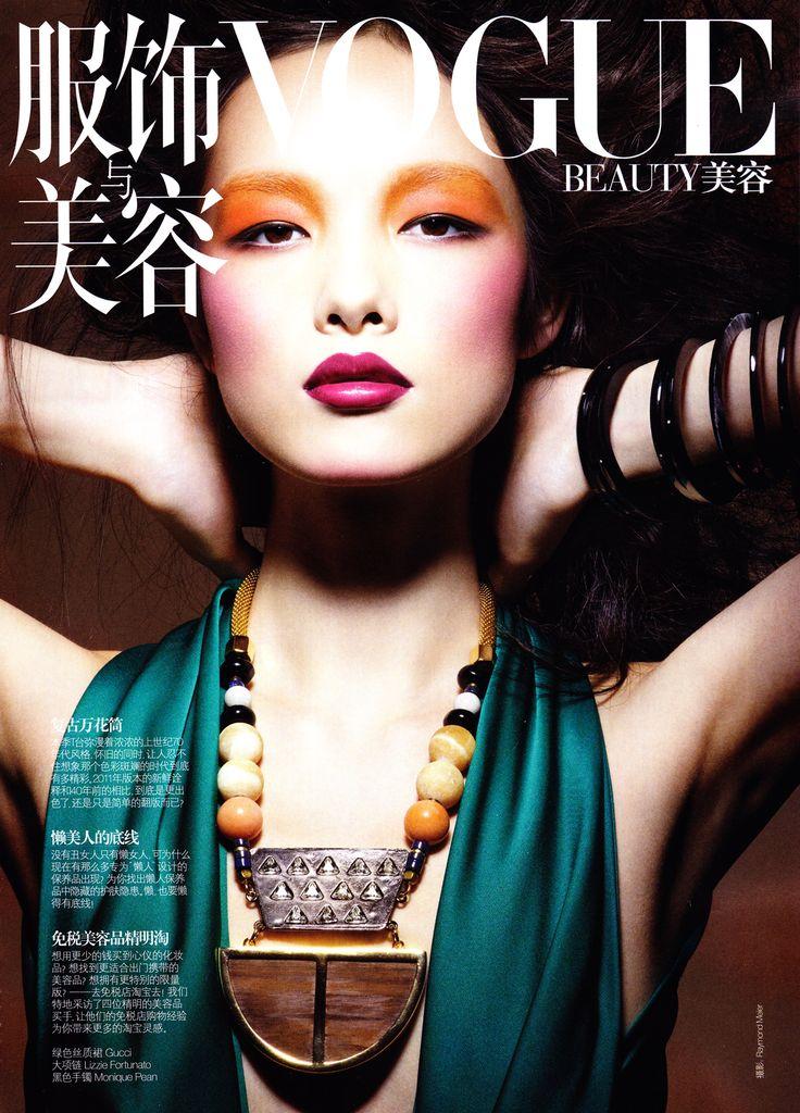 Fei Fei Sun by Raymond Meier Vogue China Beauty March 2011