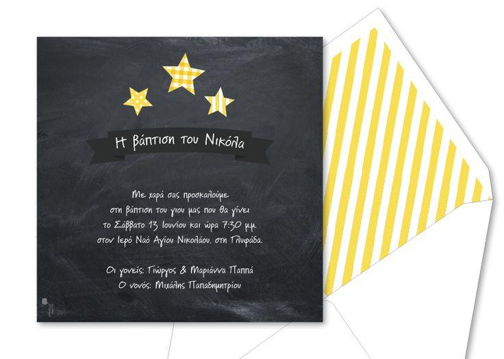 Black and yellow baptism invitation