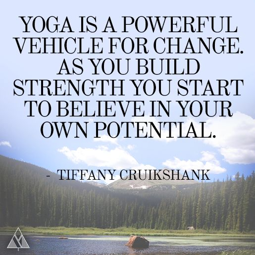 Inspirational Yoga Quotes.