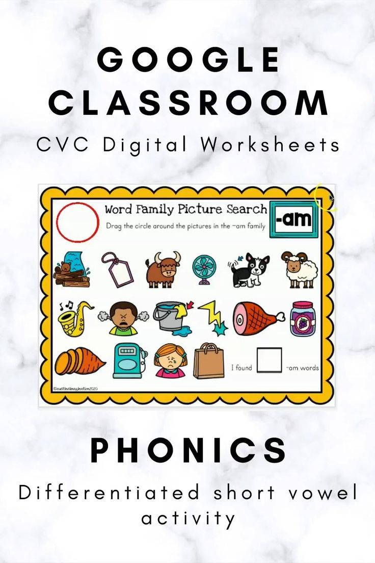 Phonics Distance Learning Cvc Digital Worksheet Picture Search Growing Phonics Learning Phonics Phonics Activities