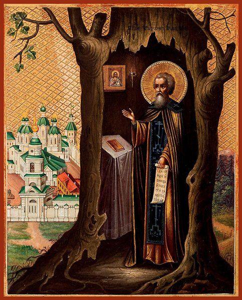 St. Tikhon of Kaluga Orthodox icon