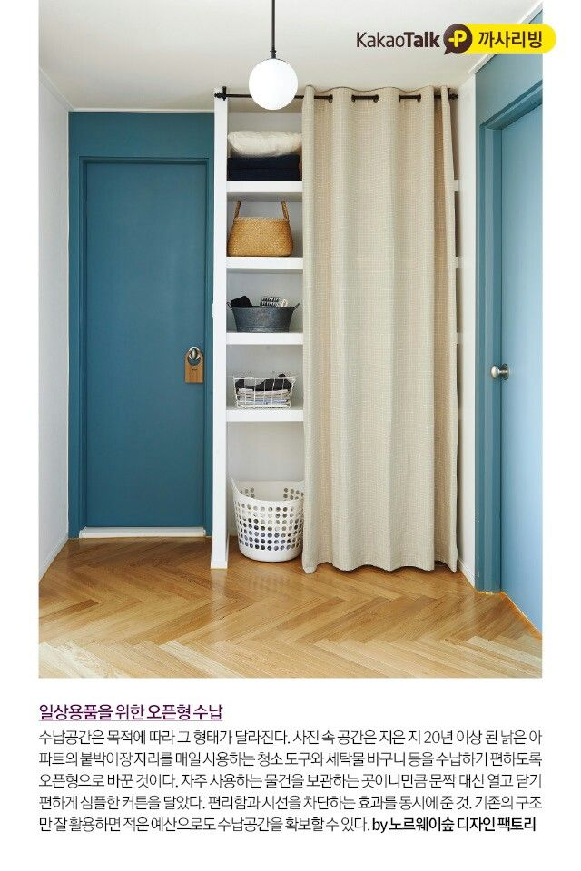 #Storage #idea #livingroom #small #apartment