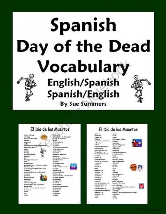 Spanish Day Of The Dead Vocabulary Reference Dia De Los