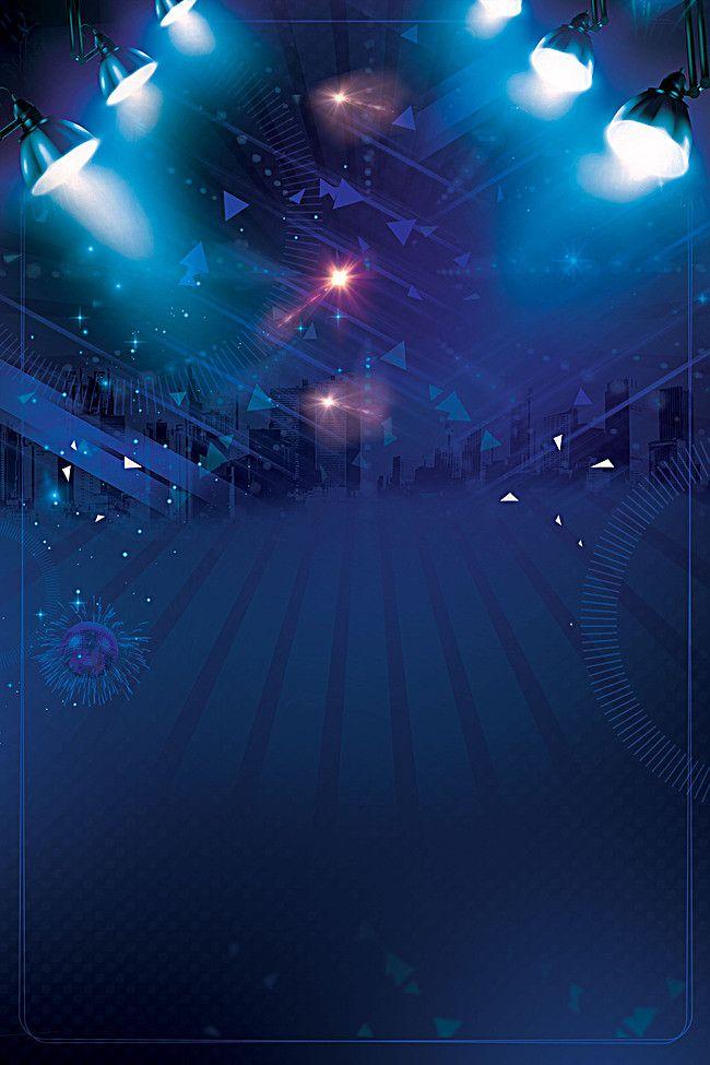 Blue Lights Concert Carnival Party Studio Background Images Flower Background Wallpaper