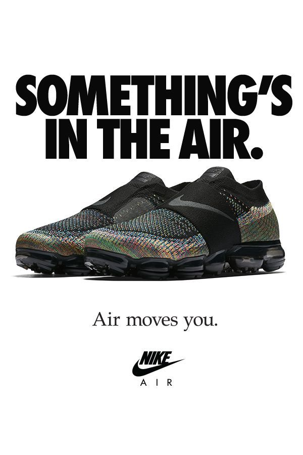Coming in 2017: Nike VaporMax x COMME des GARÇONS   Air max, Sneaker heads  and Sportswear