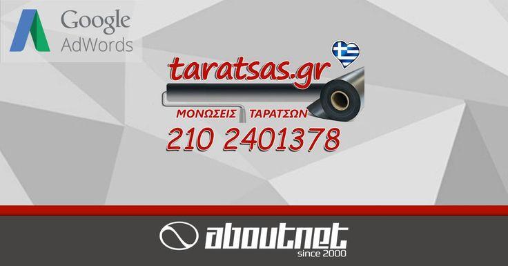 Η #aboutnet ανέλαβε την καμπάνια #google adwords της εταιρίας Taratsas.gr ειδικούς στις μονώσεις και στεγανοποιήσεις πάνω από 25 χρόνια.