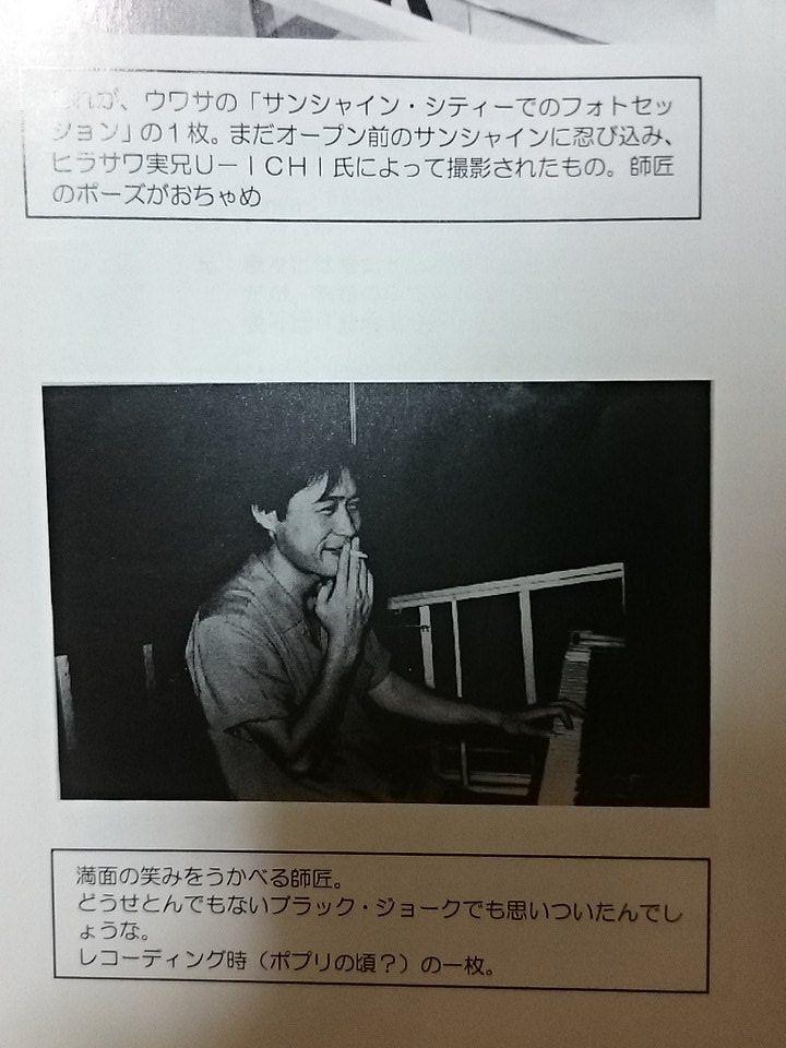 """ミズナシコウ on Twitter: """"笑ってる平沢さんはいいぞ(2枚目) https://t.co/GutRMZxZeC"""""""