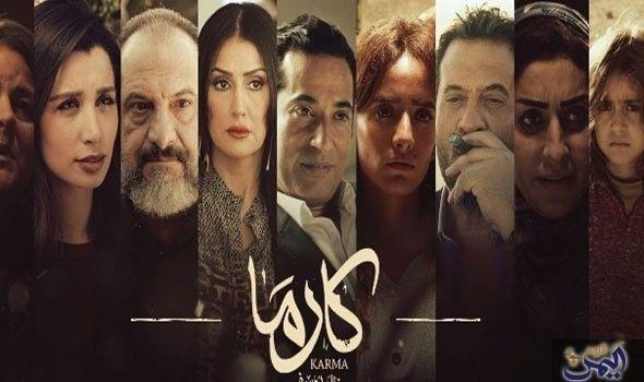 الرقابة المصرية تمنع عرض فيلم كارما للمخرج خالد يوسف Karma Movies Movie Posters