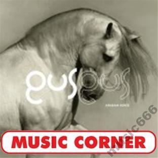 GUS GUS - ARABIAN HORSE /2LP CD/