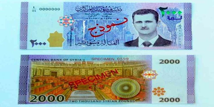 "Top News: ""SYRIA POLITICS: Bashar al-Assad Appears on Syrian Currency for First Time"" - https://i1.wp.com/politicoscope.com/wp-content/uploads/2017/07/A-portrait-of-Syrias-President-Bashar-al-Assad-is-seen-printed-on-the-new-Syrian-2000-pound-banknote-that-went-into-circulation-on-Sunday-in-this-handout-picture-provided-by-.jpg?fit=1000%2C500 - President Bashar al-Assad has appeared on the Syrian currency for the first time, his portrait printed on a new 2,000-pound banknote"