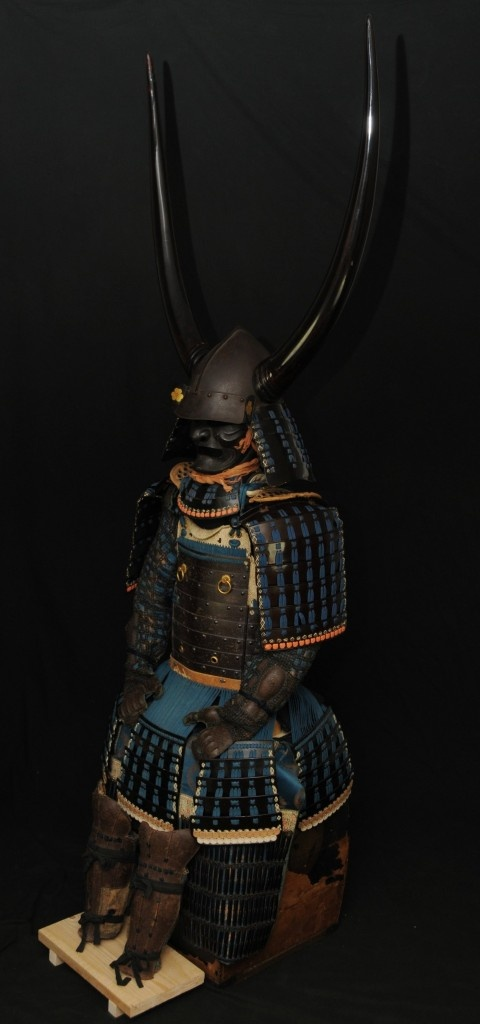 Armure samouraï japonaise / Rokumen Atomune Do Gusoku