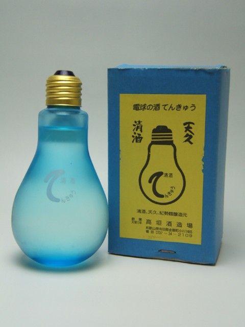 Japanese sake bottle / 清酒 天久 - 高垣酒造