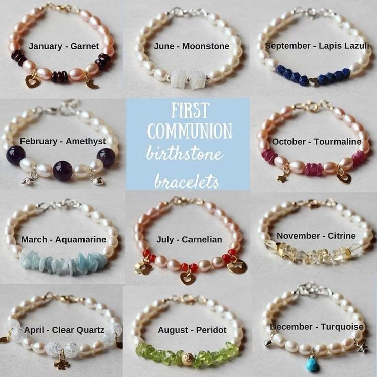 First Communion birthstone bracelets for girls - handmade with freshwater pearls, semi-precious stones, sterling silver and gold filled