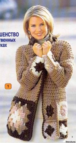 Irish crochet &: CROCHET JACKET GRANNY SQUARE ... ЖАКЕТ БАБУШКИН КВ...