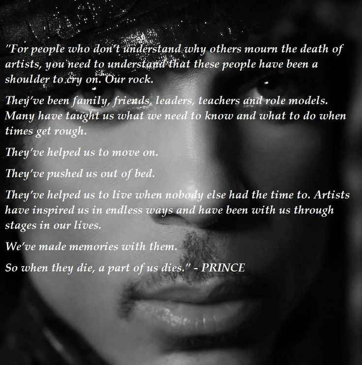 The wisdom of Prince Rogers Nelson.