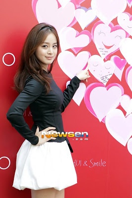 Kim Tae Hee - Smiles and Hearts Charity Event