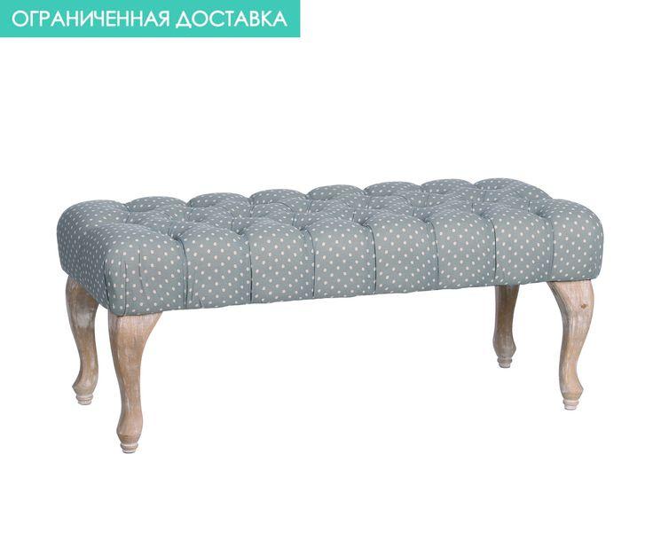Мягкая скамья GREEN - 70% полиэстер - голубой - В40хД99хШ10 | Westwing Интерьер & Дизайн