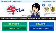 Web制作実績 LIVECAST(ライブキャスト)株式会社