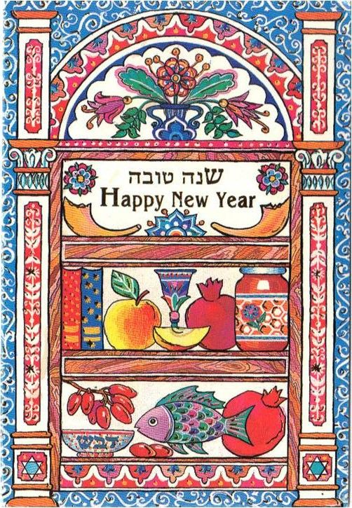 rosh hashanah 5776 the year you will roar