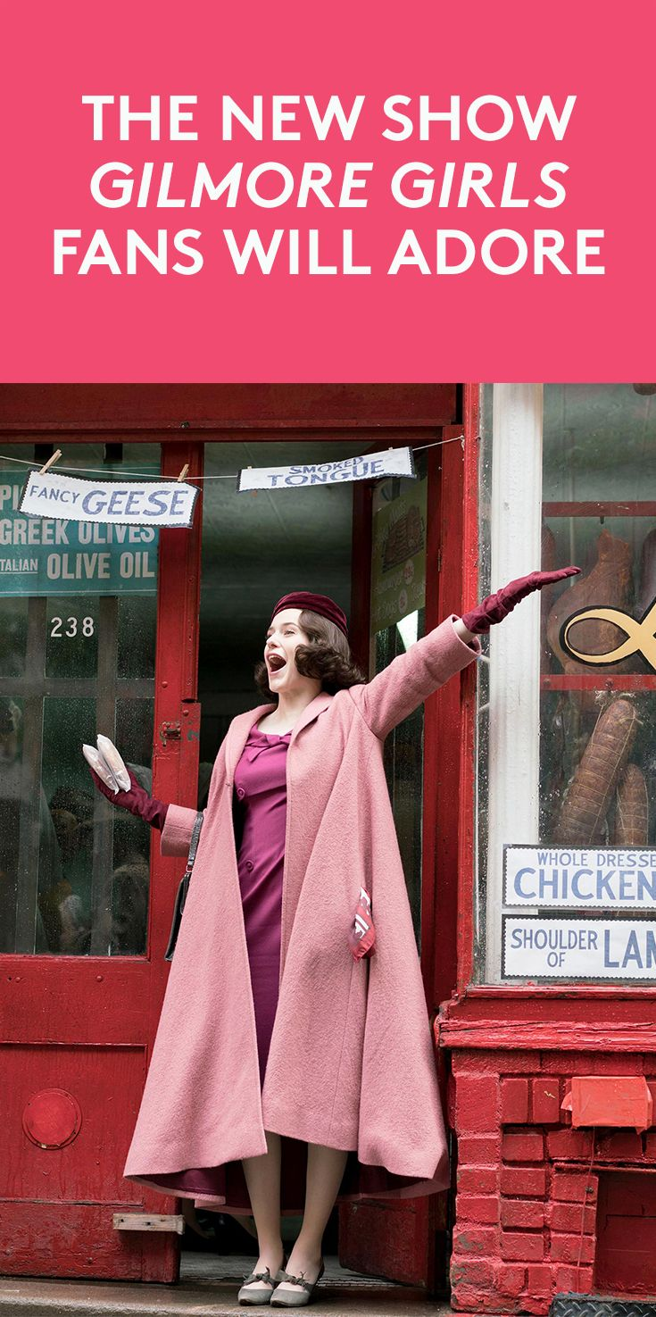 The New Show Gilmore Girls Fans Will Adore | Clear your schedules, because the creator of Gilmore Girls, Amy Sherman-Palladino, is masterminding your next TV obsession. Amazon has already ordered two seasons of Sherman-Palladino's new series, The Marvelous Mrs. Maisel, and it is, in a word, marvelous. This pilot of this new must-see show was released on Amazon in March, and you can watch the first episode on Amazon Prime now. Do you have 57 minutes? Go ahead, watch it. We'll wait.