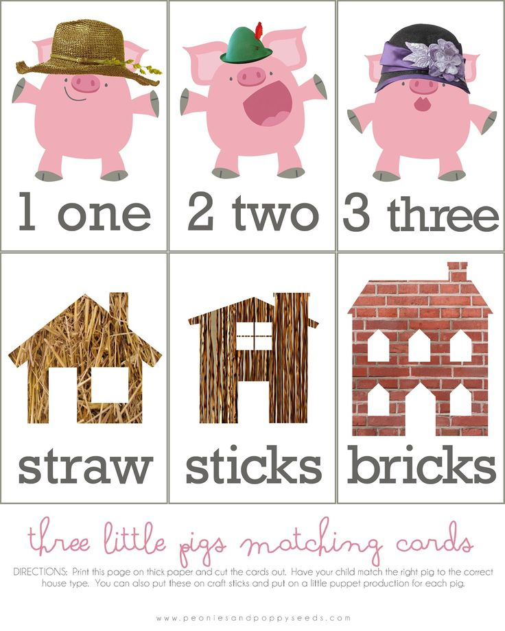 free printable 3 little pigs cards for matching game, these are cute