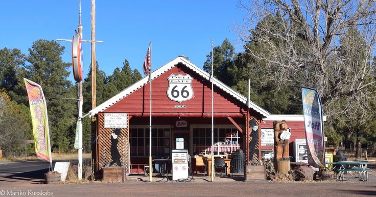 """"""" Parks in the Pines General Store """" in Parks Arizona  """" Route 66 on My Mind """" Route 66 blog ; http://2441.blog54.fc2.com/ https://www.facebook.com/groups/529713950495809/ http://route66jp.info/"""