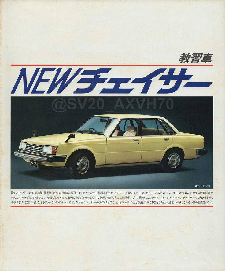 Car Catalogue おしゃれまとめの人気アイデア Pinterest Usjwalker トヨタ 教習 セダン
